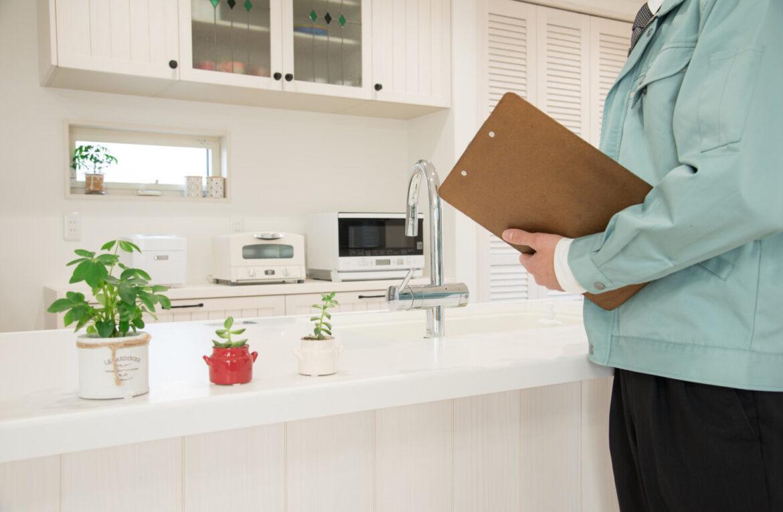 Comment faire l'état des lieux d'une maison?
